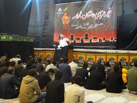 عزاداری 28صفر در شهر یاسوج