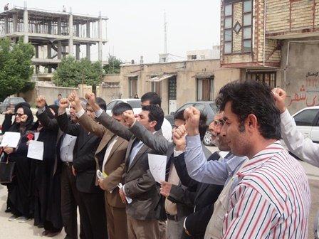 خبرنگاران کهگیلویه وبویراحمد